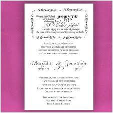 downloadable wedding invitations downloadable wedding invitations downloadable wedding invitations