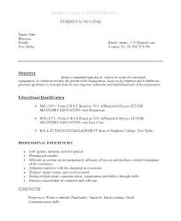 Cover Letter Online Writing A Cover Letter For An Online Application Tips To Write Cover
