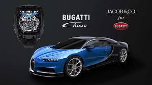 El envío gratis está sujeto al peso, precio y la distancia del envío. Ahora Puedes Llevar El Motor W16 Del Bugatti Chiron En Tu Muneca Por El Precio De Un Huracan Evo