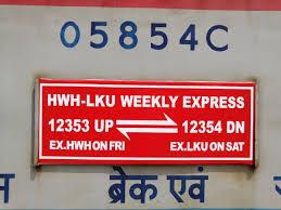 Sf Exp Chart 12354 Lal Kuan Howrah Weekly Sf Express Lal Kuan To