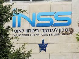 نتيجة بحث الصور عن inss israel logo