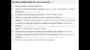 Sales Assistant Job Description Youtube