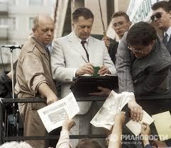 Путь к успеху Владимир Жириновский polittech На фото изображен Владимир Жириновский