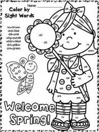 Small Picture Spring Sight Word Coloring Page School kindergarten Pinterest