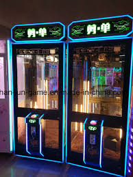 Proactiv Vending Machine Take Cash Cool China Stationery Vending Machine Stationery Vending Machine