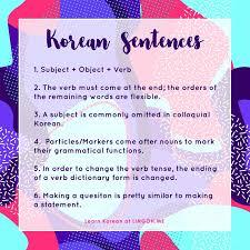 Korean Sentence Characteristics :: Lingoh!