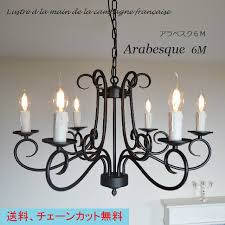 chandelier 6 light arabesque 6m mat black black 6 tatami 8 tatami rohto iron french country ceiling light ceiling lighting