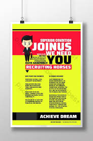 Informational Poster Sample Layout Simple Creative Recruitment Information Poster Template