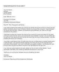 Parts Driver Cover Letter Sarahepps Com