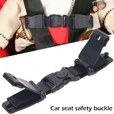 seat chest clip guard