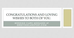 wedding card messages wishes and quotes what to write on card Best Wedding Card Messages wedding messages image best wedding card messages funny