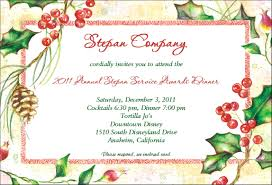 Sample Of Christmas Party Invitation Invitation For Christmas Party Sample Christmas Party