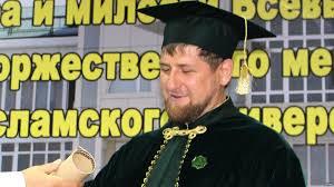 Рамзан Кадыров доктор наук с пропавшей диссертацией