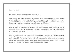 Cover Letter Sample Dental Assistant