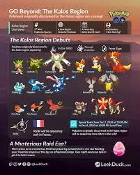 GO Beyond Update - Leek Duck | Pokémon GO News and Resources