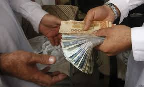 Cash Payment in Property Deal - Beware of Black Money