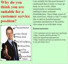 15 Best Customer Service Representative Interview Questions