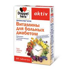 Доппельгерц® <b>актив Витамины</b> для больных диабетом