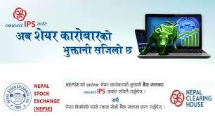 Nepal Stock Exchange Ltd