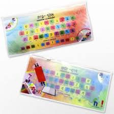 Aleph Beis Pencil Case Great Mailer