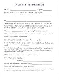 Permission Slip Forms Template Field Trip Release Form Template Video Testimonial Free