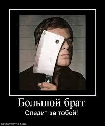 Україна продовжила на рік обмеження в торгівлі з РФ - Цензор.НЕТ 8495