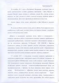 Социальная сфера Совесткого района города Брянска Образование и социальная сфера