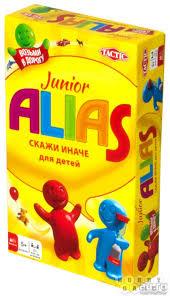Настольная игра ALIAS Junior (<b>Скажи иначе для детей</b> ...