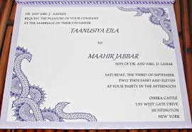wedding invitation cover letter bunch ideas of treasury specialist cover letter in wedding
