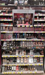 spotted at carrefour catrice cosmetics essence cosmetics
