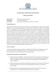 cover letter international organization template cover letter international organization