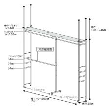 coat closet dimensions closet inspiring closet depth design walk in closet depth minimum depth of a