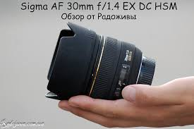 <b>Sigma AF 30mm f</b> / 1.4 EX DC HSM review. <b>Sigma</b> 30 1.4 Lens Test ...
