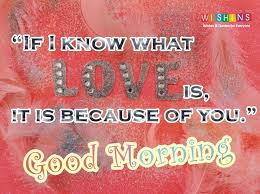 15 Top Good Morning Quotes About Love With Images 2019