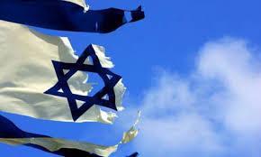 Image result for سرمایهگذاران اسرائیلی در ایران
