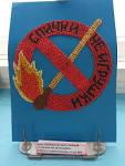 Поделки в детский сад на тему пожарной безопасности 198