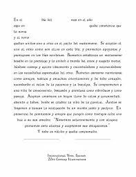 spanish wedding vows ketubah by amy in contemporary bar and bat mitzvah traditional
