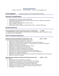 s interview questions and answers chiropractic assistant assistant in nursing resume in sydney s assistant lewesmr administrative assistant interview