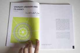screen print zawia s utopia features archinect it is those images that i would like to term visionary urbanism understanding their power as agents of change that operate differently from that of utopia