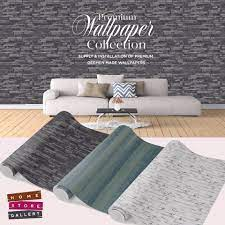 Wall Paper - Wall Deco - Building ...