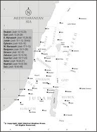 Hebrew Streams Palestine In The Bible