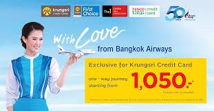 select offer for krungsri and krungsri first choice credit card members bangkok airways