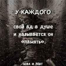 Лента по интересам - 1411331 - Tabor.ru