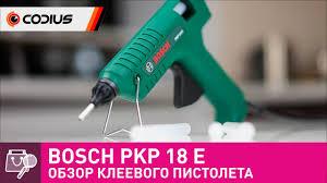 <b>Клеевой пистолет Bosch PKP</b> 18 Е - честный обзор - YouTube