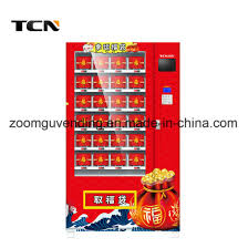 Vending Machine Size Enchanting China Factory Price Vending Machine For Sale SmallSize Product