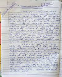 beti bachao beti padhao essay in hindi assignment   बेटी बचाओ बेटी पढ़ाओ कार्यक्रम की शुरुआत के when the whole country was looking for just a single medal in this