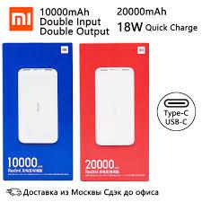 <b>Внешний аккумулятор Xiaomi Mi</b> Power Bank 3, 10000 мАч, ZMI ...