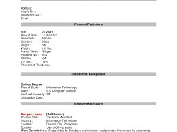 Blank Resume Form Pdf Aerc Co