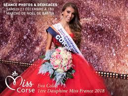 Eva Colas - FRANCE UNIVERSE 2018 (takes over) Images?q=tbn:ANd9GcSs6EixrtGZoiTXk3mzQgbUmpbk_xM_KPDa88kOYuh_kc_fUpyV