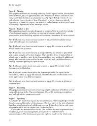 cambridge certificate in advanced english 7